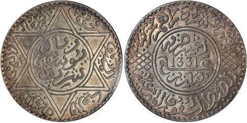1 Rial Marruecos Plata Mulay Yúsuf (1882 - 1927)
