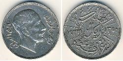 1 Rial Irak Silber