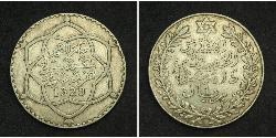 1 Rial Morocco Silver Abd al-Hafid of Morocco (1875 - 1937)