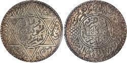 1 Rial Morocco Silver Yusef of Morocco  (1882 - 1927)