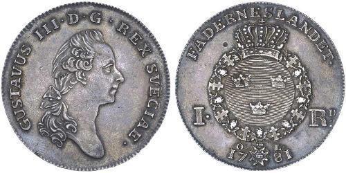 1 Riksdaler 瑞典 銀 古斯塔夫三世 (1746 - 1792)