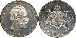 1 Riksdaler Sweden Silver Charles XV of Sweden (1826 - 1872)