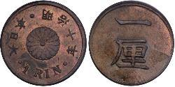 1 Rin Empire of Japan (1868-1947)