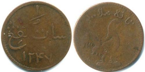 1 Ringgit British Malacca (1826 - 1946) Copper