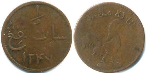 1 Ringgit British Malacca (1826 - 1946) Copper
