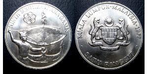 1 Ringgit Malaysia (1957 - )