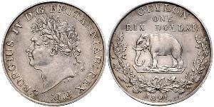 1 Rixdollar Шри Ланка/Цейлон Серебро Георг IV (1762-1830)