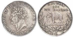 1 Rixdollar Sri Lanka Plata Jorge IV (1762-1830)