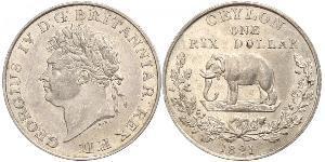 1 Rixdollar Sri Lanka Silber Georg IV (1762-1830)