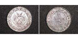 1 Riyal United Arab Emirates Silver