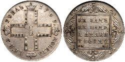 1 Rouble Empire russe (1720-1917) Argent Paul Ier de Russie(1754-1801)