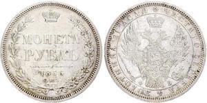1 Rouble Empire russe (1720-1917) Argent Alexandre II (1818-1881)