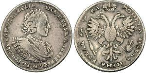 1 Rouble Empire russe (1720-1917) Argent Pierre Ier le Grand(1672-1725)