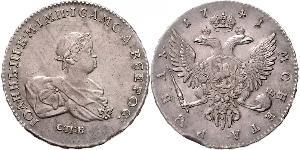 1 Rouble Empire russe (1720-1917) Argent Ivan VI (1740-1764)