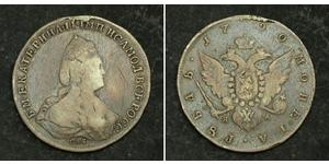 1 Rouble Empire russe (1720-1917) Argent Catherine II (1729-1796)