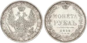 1 Rouble Empire russe (1720-1917) Argent Nicolas I (1796-1855)