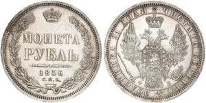 1 Rouble Empire russe (1720-1917) Argent Alexandre II (1818-1881)