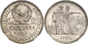 1 Rouble Unione Sovietica (1922 - 1991) Argent