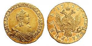1 Rouble Empire russe (1720-1917) Or Ielizaveta I Petrovna  (1709-1762)