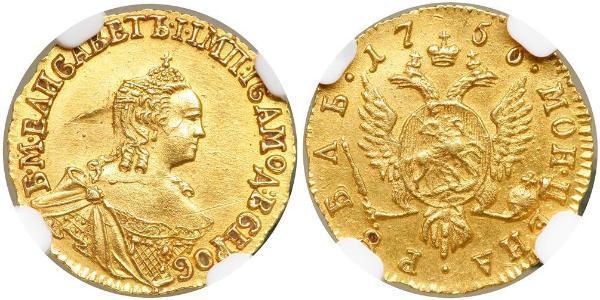 1 Rouble Empire russe (1720-1917) Or Ielizaveta I Petrovna  (1709-1762)
