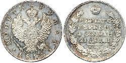 1 Rubel Russisches Reich (1720-1917) Silber Alexander I (1777-1825)