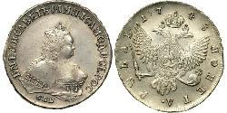 1 Rubel Russisches Reich (1720-1917) Silber Jelisaweta I Petrowna (1709-1762)
