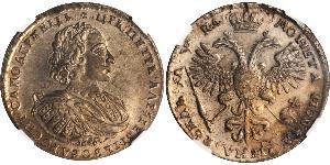 1 Rubel Russisches Reich (1720-1917) Silber Peter der Große(1672-1725)