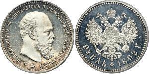 1 Rubel Russisches Reich (1720-1917) Silber Alejandro III (1845 -1894)