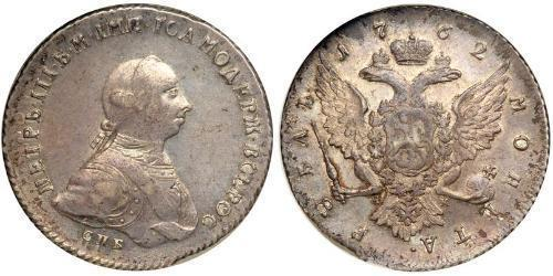 1 Rubel Russisches Reich (1720-1917) Silber Peter III (1728-1762)