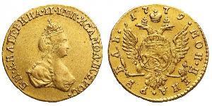 1 Ruble 俄罗斯帝国 (1721 - 1917) 金 叶卡捷琳娜二世 (1729-1796)