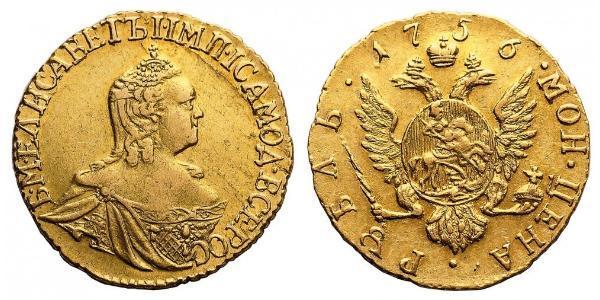 1 Ruble 俄罗斯帝国 (1721 - 1917) 金 Jelisaweta I Petrowna (1709-1762)