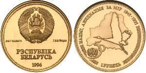 1 Ruble 白俄罗斯 金