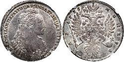 1 Ruble 俄罗斯帝国 (1721 - 1917) 銀 安娜·伊凡诺芙娜·罗曼诺娃 (1693-1740)