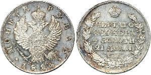 1 Ruble 俄罗斯帝国 (1721 - 1917) 銀 亚历山大一世 (俄国)  (1777-1825)