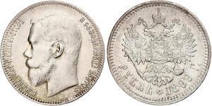 1 Ruble 俄罗斯帝国 (1721 - 1917) 銀 尼古拉二世 (俄罗斯) (1868-1918)