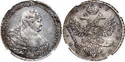 1 Ruble Russian Empire (1720-1917) Silver Anna Ivanovna (1693-1740)