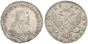 1 Ruble Russian Empire (1720-1917) Silver Jelisaweta I Petrowna (1709-1762)