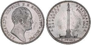 1 Ruble Russian Empire (1720-1917) Silver Nicholas I of Russia (1796-1855)