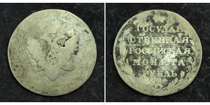 1 Ruble Russian Empire (1720-1917) Silver Alexander I of Russia (1777-1825)