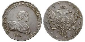 1 Ruble Russian Empire (1720-1917) Silver Ivan VI Antonovich (1740-1764)