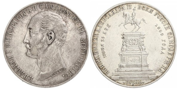 1 Ruble Russian Empire (1720-1917) Silver Alexander II of Russia (1818-1881)