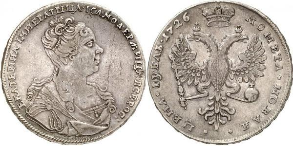 1 Ruble Russian Empire (1720-1917) Silver Catherine I (1684-1727)