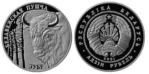 1 Ruble 白俄罗斯