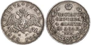 1 Rublo Impero russo (1720-1917) Argento Nicola I (1796-1855)