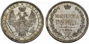 1 Rublo Impero russo (1720-1917) Argento Alessandro II (1818-1881)
