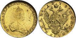 1 Rublo Imperio ruso (1720-1917) Oro Catalina II (1729-1796)