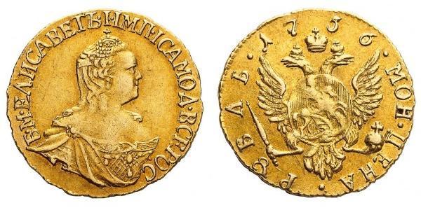 1 Rublo Imperio ruso (1720-1917) Oro Isabel I (1709-1762)