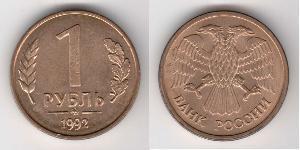 1 Rublo Federazione russa (1991 - ) Ottone/Acciaio
