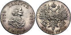 1 Rublo Imperio ruso (1720-1917) Plata Nicolás II (1868-1918) / Pedro I de Rusia(1672-1725)