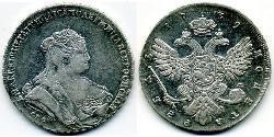 1 Rublo Imperio ruso (1720-1917) Plata Ana Yoánnovna (1693-1740)